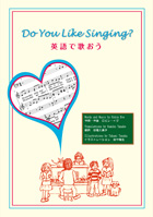 Do You Like Singing?英語で歌おう - Robin Eve