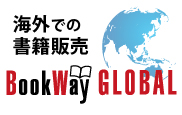 BookWay GLOBAL