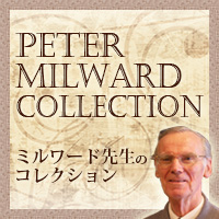 Peter Milward Collection